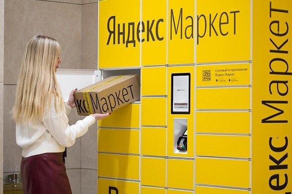 «Яндекс.Маркет» пересмотрел требования к фотографиям товаров