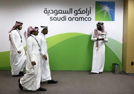 Saudi Aramco отказалась платить взломавшим ее хакерам