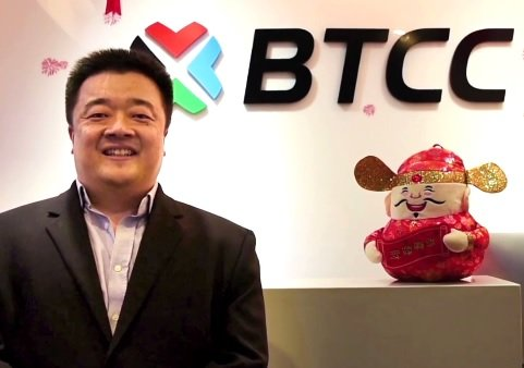 Власти Китая могут запретить биткоины