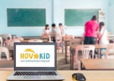 Языковая школа с российскими корнями Novakid закрыла раунд на 35 млн USD