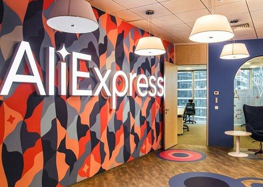 «МегаФон» больше не является совладельцем «AliExpress Россия»