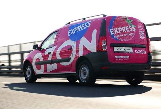 Ozon Express анонсировал открытие дарксторов для предпринимателей