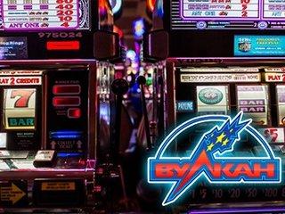 Лучшие игровые автоматы в бесплатном казино Вулкан